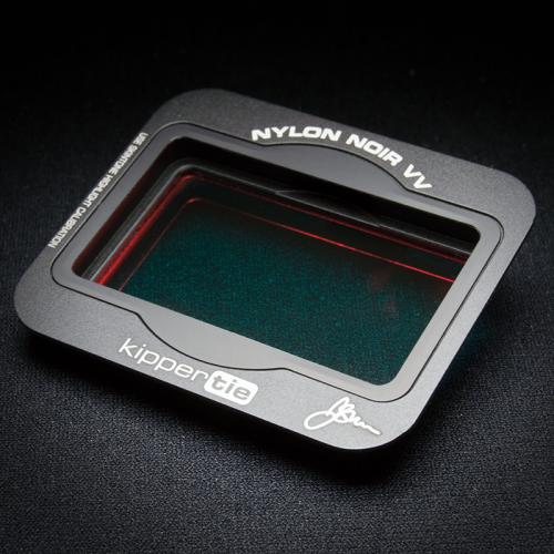 Diffusion OLPF - Nylon net...