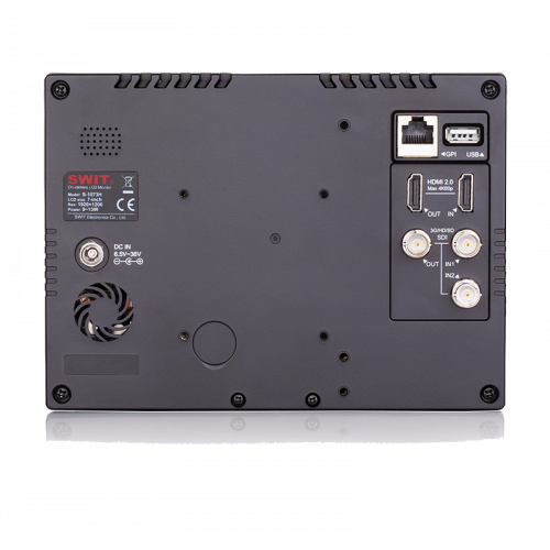 S-1073H 7-inch FHD...