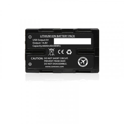NANO-U98 |Battery for...